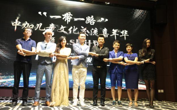 B.S星计划启动仪式新闻发布会在京成功举办