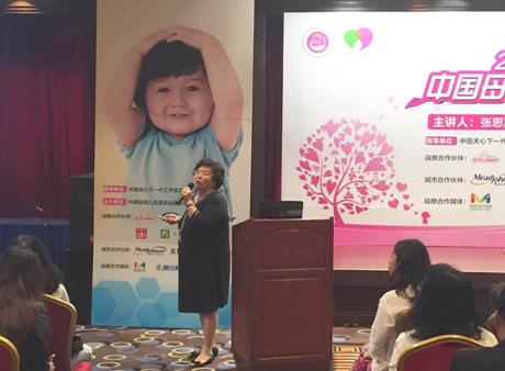 母婴健康成长万里行公益课堂开讲 妈妈网全程报道