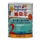 旭贝尔婴儿奶粉产品使用评测