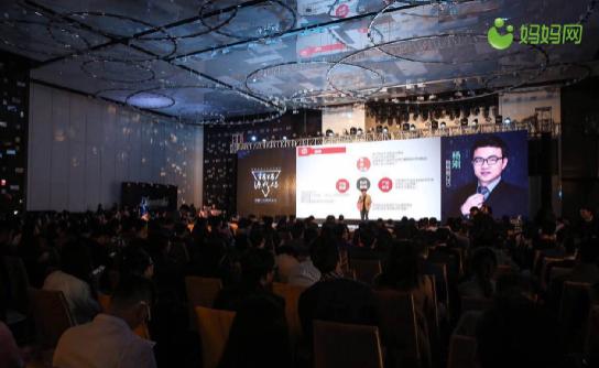 妈妈网CEO杨刚:母婴垂直电商平台是个伪命题
