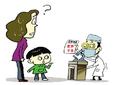 孩子营养不良问题或出在吸收上