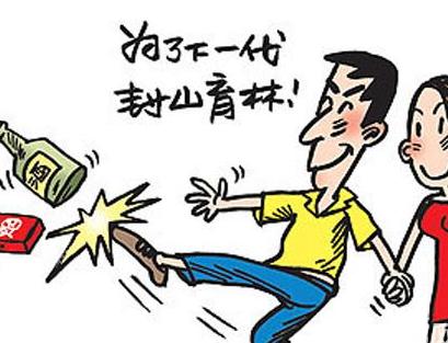 动漫 卡通 漫画 设计 矢量 矢量图 素材 头像 409_313