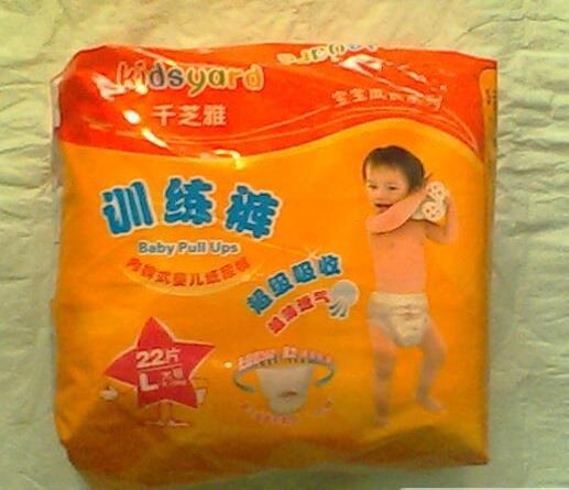 千芝雅纸尿裤产品使用评测