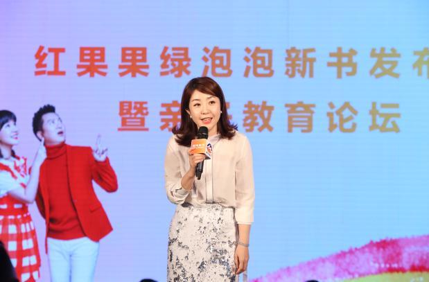 魔法亲子宝盒新品发布会暨亲子教育论坛在京举办