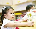 第21期 杨其铎:低龄段孩子可不可以学习汉字