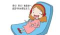 怀孕五个月胎动厉害正常吗?