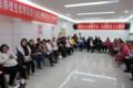 郑州妈妈网携手惠济区计生协 共同促进优生优育