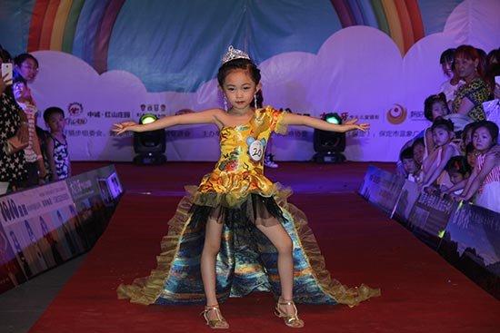 哈罗城杯国际少儿模特大赛总决赛华丽收官