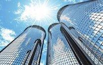 """楼市新政还有两张牌:利率限制和交易税或可调整 """""""