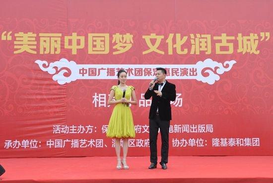 中国广播艺术团系列惠民演出 相声小品专场欢