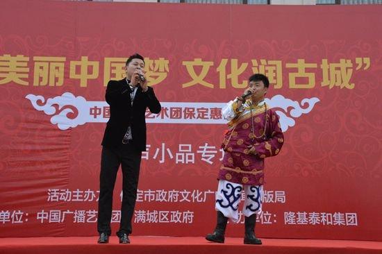 侯林林和说的《吉祥的祝福》;高晓攀,尤宪超的《我要上春晚》;刘全和图片