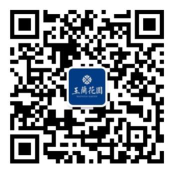 玉兰花园乐高活动中心小业主生日会活动圆满落幕