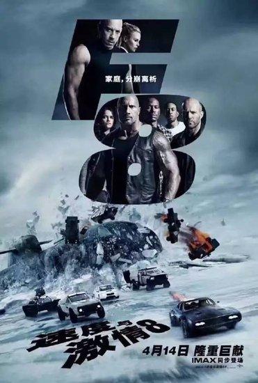 直隶新城电影放映厅邀您看电影啦!