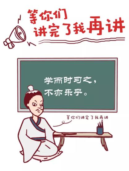 """情暖教师节,绿城·诚园携手鹰华眼科""""护眼健康行"""""""