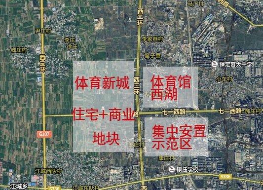 体育新城的详细规划布局-七一路西部延伸 交通发展带动西部体育新城
