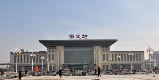 河北保定新火车站露真容 取名 京畿之门图片