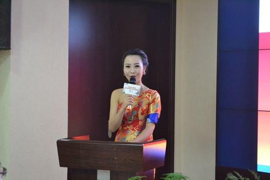 红山庄园&浦发银行鑫丰小微支行风水茶韵品鉴
