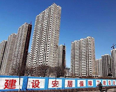 """中国探索保障房供给新模式 保障""""居有所安"""""""