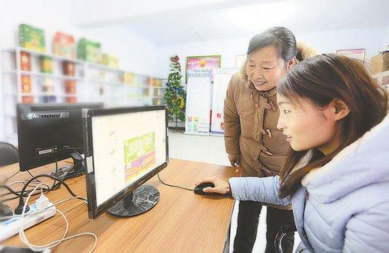 扶风、陇县入围全国电子商务进农村综合示范县