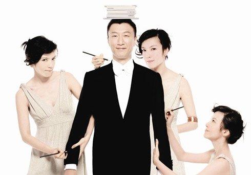吴宇森监制孙红雷林熙蕾搞怪喜剧《窈窕绅士》