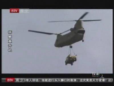 视频-《探索》肢解机械巨兽 直升机有什么秘密