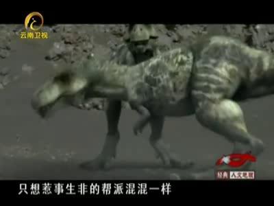 视频-探险家穿越时光的隧道 探秘史前猛龙奇兽