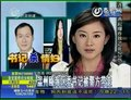 温州瓯海区委书记因雇凶杀情妇被警方带走