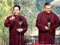 第二班相声 王自健张伯鑫《八大吉祥》