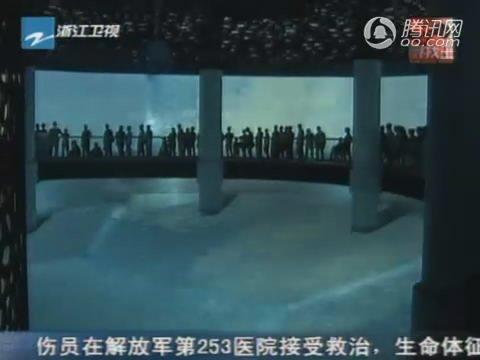 视频:沙特馆360度超大三维屏幕冲击视觉