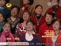 视频:湖南元宵喜乐会 老干部忐忑版《浏阳河》
