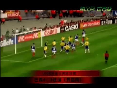 视频:世界杯十大头球 金色轰炸机克林斯曼