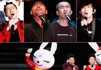 2011年央视网络春晚第四场节目精选