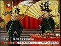 视频:东方卫视春晚 郭德纲于谦相声《说过节》
