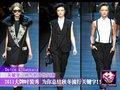 《骇时尚》2011时尚大秀 帅气中性风潮大热