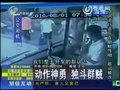 视频:监控拍下公交司机飞踹小偷阻止扒窃