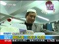 韩阿乙草:小帽子 大市场