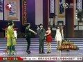视频:东方卫视春晚 柳岩小品《新华府招亲》