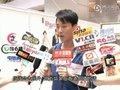 视频:《完美嫁衣》办婚礼 林峰结婚照不在港拍