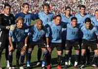 两届冠军:乌拉圭