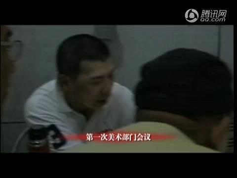 视频:《唐山大地震》缘起篇花絮 地震特效曝光