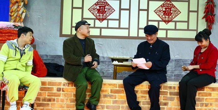 赵本山小沈阳小品《同桌的你》(央视春晚)