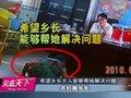 视频:农妇跪乡长却遭威胁 冷漠乡长被免职