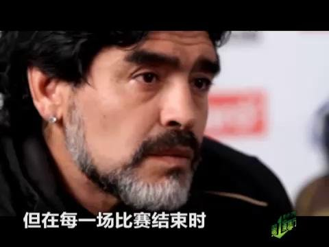 视频特辑:绝对巨星 老马曝曾偷师穆里尼奥