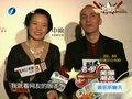 视频:《忐忑》作曲者龚琳娜老公不敢挑战神曲