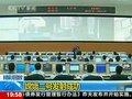 视频:嫦娥二号发射成功全程视频回顾