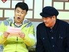 赵本山小沈阳 小品《同桌的你》(央视春晚)