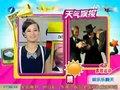 视频:吴宇森获终身成就奖 与徐克一抱泯恩仇