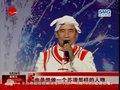 视频:《中国达人秀》搞笑瞬间大盘点(上)
