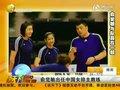 俞觉敏正式出任中国女排主教练