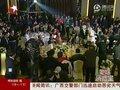 视频:周立波调侃刘嘉玲 成龙参加婚礼损失百万